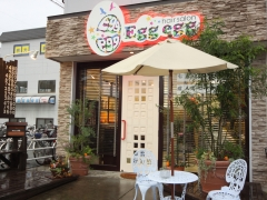 hair salon Egg egg 嵐山店